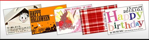 クオリティを求めたビジュアルと紙をご用意。こだわり抜いた個性的なポストカードが豊富なラインナップから選択いただけます。最小で10枚から印刷が可能です。